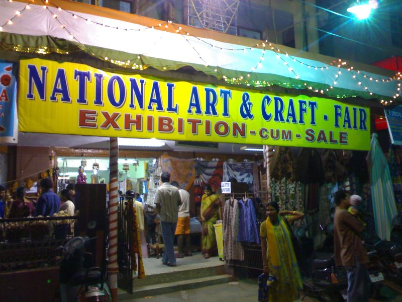 National Art Amp Crafts Exhibition Chennai Annanagar